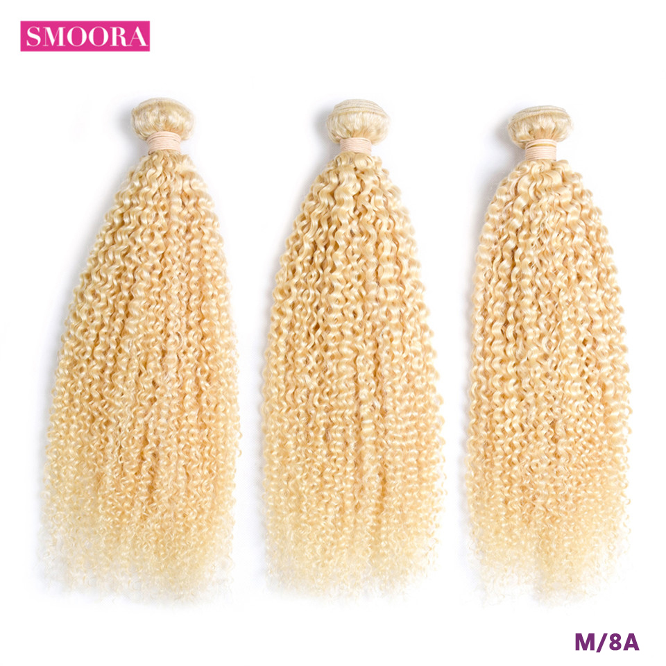Smoora 613 Blonde Kinky Curly Brazilian Hair Bundle 10- 30 Inch Remy Human Hair Weave Light Honey Blonde 1/3/4 /10 Bundles / Lot