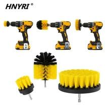 HNYRI Nylon Drill Brushes 2/3.5/4 Sofa Kitchen Bathroom Scrubber Leather Plastic Tires Car Auto Care Furniture Cleaner Tools
