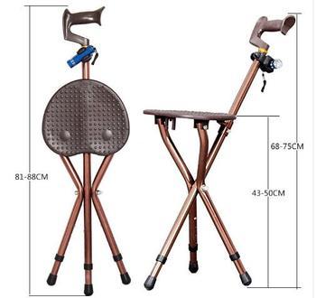 The old man to help line tool folding chair old man walking gear bench tripod LED lighting portable elderly self-help gear