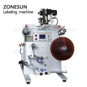 Image 5 - ZONESUN podwójna maszyna do etykietowania dwustronnie etykieciarka FH 130M (220V/50HZ) etykieciarka do okrągłych butelek maszyna do etykietowania etykieta aplikator