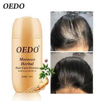 Morocco Argan Herbal Ginseng Keratin Hair Treatment For Men And Women Hair Loss Powerful Hair Care Growth Serum Repair Shampoo Lador 2