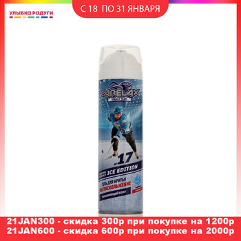 Shaving Gels other 3117291 Beauty Health Shave Hair Removal Shaving Creams cream Lotions lotion Gel