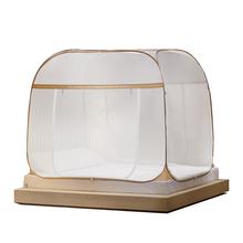 Łatwy montaż moskitiery jurta mongolska zagęszczanie i składanie dzieci łóżko 1 5m1 8m gospodarstwo domowe 1 2m tanie tanio CN (pochodzenie) Trzy-drzwi Installation free Peach blossom powder coffee Puyuo 3 doors iron Spring 2020 General Mongolian yurt type