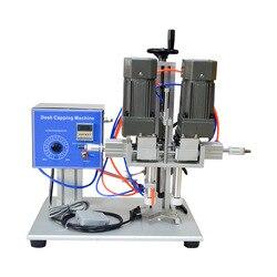 Maszyna do blokowania pokrywy Duckbill 110V/220V ręczna/automatyczna zgrzewarka do nakrętek butelka z rozpylaczem ograniczenie maszyny XLSGJ-6100