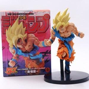 Image 2 - Boneco colecionável dragon ball z goku, brinquedo de estilo inimigo dbz goku super saiyan de choque de coleção de onda, modelo 18cm