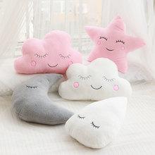 Oreiller en peluche nuage de lune étoile, goutte de pluie, doux, jouets en peluche pour enfants, bébé, cadeau pour fille