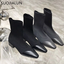 SUOJIALUN Fashion Elastic Sock Boots Women Flat Heels Stretch Autumn Sexy Booties Pointed Toe Causal Boot Shoe