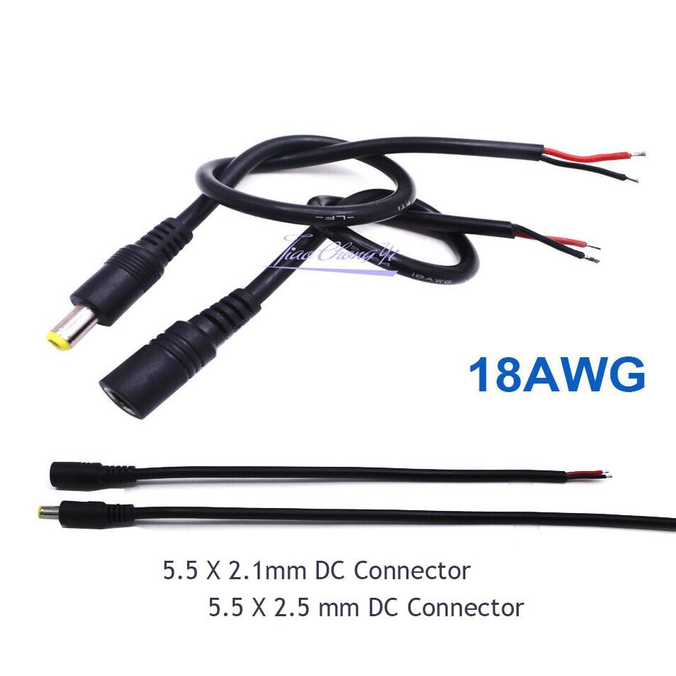 18AWG 0,75 мм 5.5x2.1мм/5,5x2,5 мм Женский/Мужской DC разъем питания кабель для светодиодной ленты 5050 3528 5630