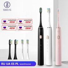 SOOCAS X3U brosse à dents sonique brosse à dents électrique pour Xiaomi Mijia ultrasons automatique amélioré rapide rechargeable adulte étanche