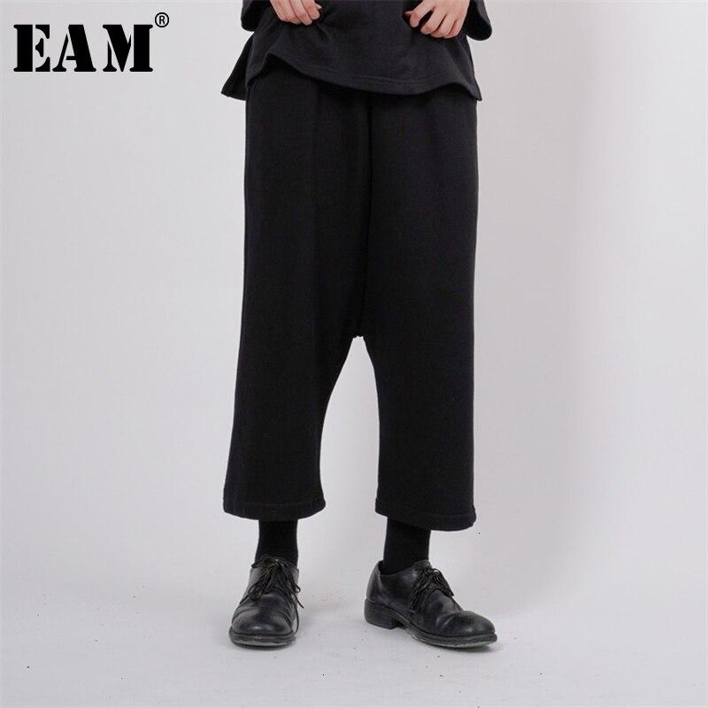 [EAM] High Elastic Waist Black Loose Leisure Harem Trousers New Loose Fit Pants Women Fashion Tide Spring Autumn 2020 1K293