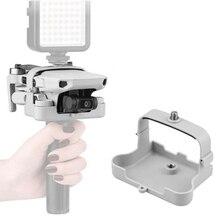 ใบมีดPaddleคงที่ใบพัดStabilizerสำหรับDJI Mini 2/Mavic Mini Drone Protectionฐานอะแดปเตอร์Mount Guardอุปกรณ์เสริม