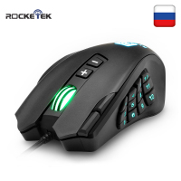 Rocketek USB wired Gaming Mouse 16400 DPI 16 buttons laser programmable game mice backlight ergonomic for laptop computer LOL