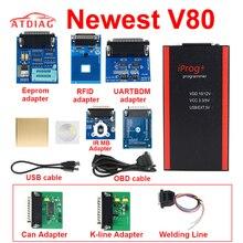 Лучшее качество V80 Iprog+ ключ программист поддержка IMMO+ коррекция пробега+ сброс подушки безопасности Iprog Pro до Замена Carprog