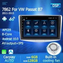 RAM 6 + 128GB Radio del coche para VW/Volkswagen/Magotan/CC/Passat B6 B7 Android 10 Multimedia reproductor de Video estéreo para coche DSP RDS Carplay