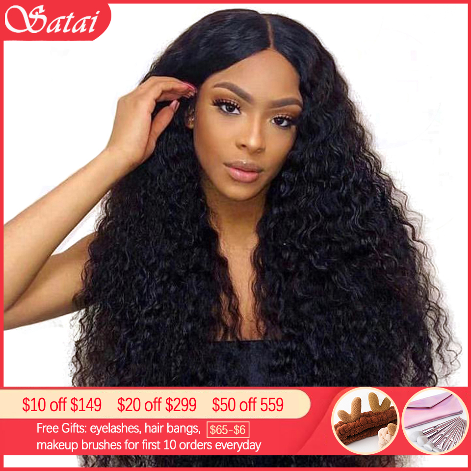 Satai Curly Human Hair Wigs 150% Density Glueless Lace Front Human Hair Wigs 13x6 Jerry Curly Lace Front Wig Brazilian Remy Hair