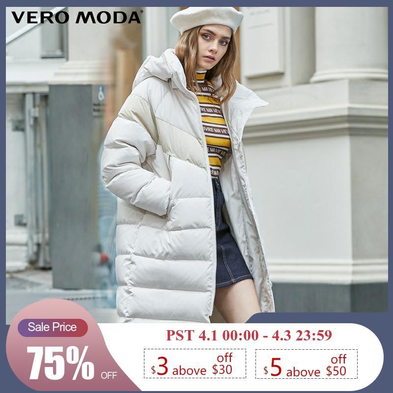 Vero Moda New Arrivals 3M Reflective Fabric Contrast 90% White Duck Down Parka Coat | 319412511