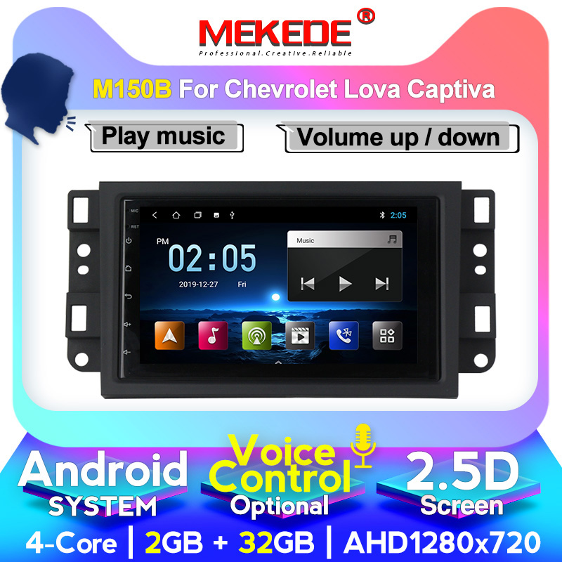 MEKEDE 7inch 4G 64G Android 10 Car DVD Multimedia Player For Chevrolet Lova Captiva Gentra Aveo Epica Car Radio GPS Navigation
