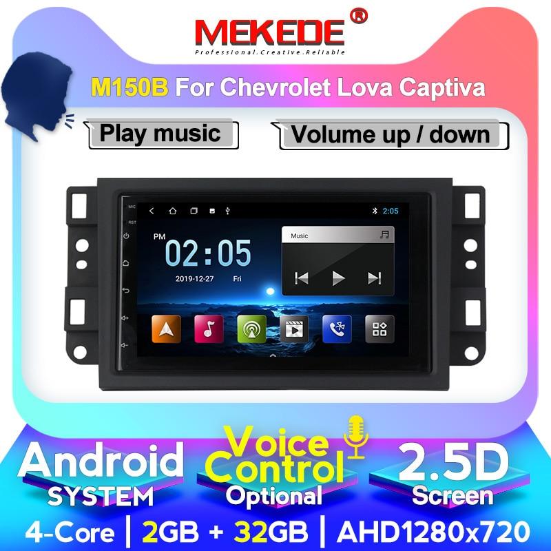 MEKEDE 7inch 4G 64G Android 10 Car DVD Multimedia Player For Chevrolet Lova Captiva Gentra Aveo Epica Car Radio GPS Navigation