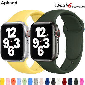 sport strap for apple watch band 44mm 40mm 42mm 38mm silicone bracelet smart wristband correa for iwatch series 6 5 4 3 2 1 se Silicone Strap For Apple Watch series 6 SE 5 4 3 2 Sport correa watchband bracelet iWatch apple watch band 44mm 40mm 38mm 42mm