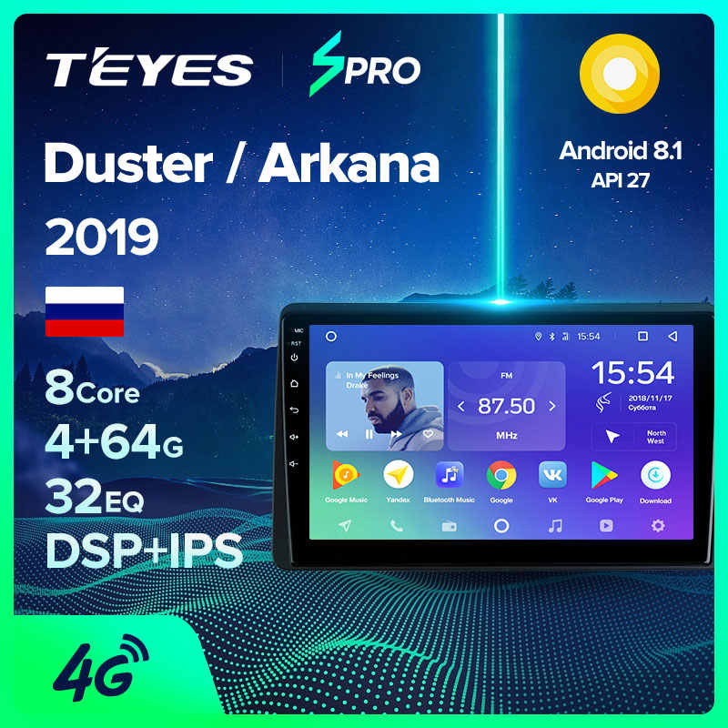 TEYES SPRO Per Renault Duster Arkana 2019 Auto Radio Multimedia Video Player di Navigazione GPS Android 8.1 No 2din 2 din dvd