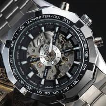SEWOR męskie zegarki ze stali nierdzewnej automatyczne mechaniczne zegarki męskie zegarki szkieletowe męskie zegarki sportowe męskie zegarki na rękę Reloj tanie tanio Bransoletka zapięcie Nie wodoodporne Mechaniczna Ręka Wiatr 25cminch Moda casual Okrągły Nie pakiet 22mmmm Odporny na wstrząsy