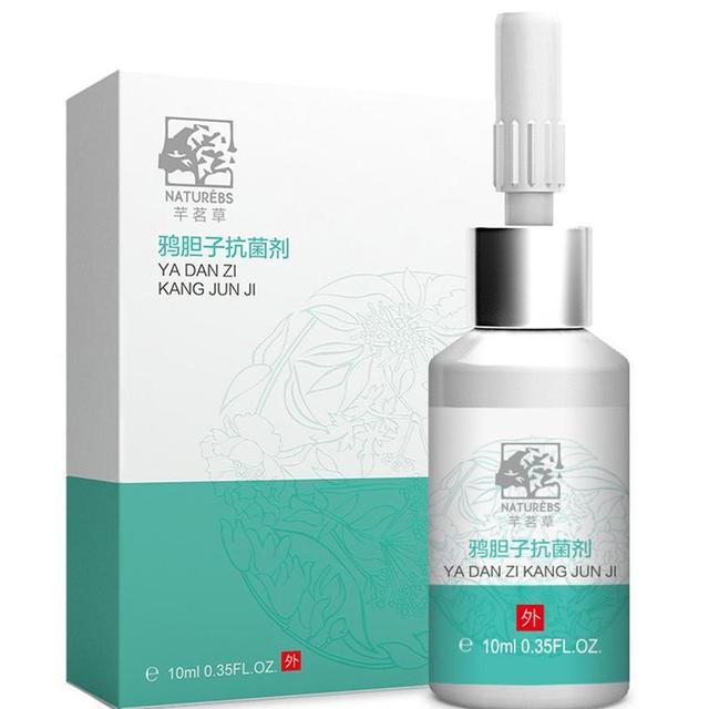 10ml Skin Tag Remover Liquid Warts Plaster Corns Treatment Antibacterial Liquid Relieve Pressure Little Moles Warts Eye