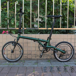 Fnhon Sepeda Lipat 16