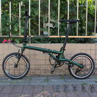 Fnhon Folding Bike 16 Minivelo Mini velo Bike CR MO Steel Urban Commuter Bicycle V Brake 9 Single Speed