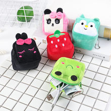 Cute Cartoon Plush Purse Owls Rabbit Forgs Ladybug Strawberry Square Coin Purse Small Key Pocket Changes Bag Poucht 12pcs/lot(China)