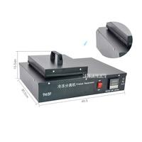 948F Liquid Nitrogen Frozen Separator Screen Vacuum Separation LCD Separating Machine Screen Removal Machine For Screen Repair
