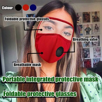 1PC Filter Washable Reusable Face Mask Anti Pollution PM2.5 Mouth Respirator Dust Masks Cotton Solid with Breath Valves Mask 5 10 20 50pcs anti pollution mask air filter mouth face mask unisex respirator anti allergy dust mask washable reusable