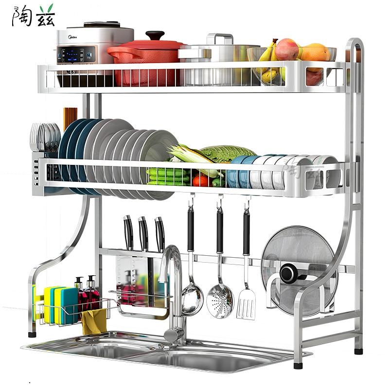 New!  64-91cm Length 304 Stainless Steel Sink Rack Sink Bowl Rack Drain Rack Kitchen Storage Racks Household Arc Dish Drain Rack