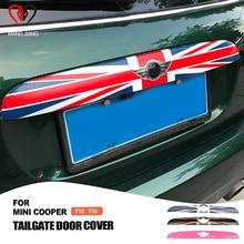 자동차 야외 트렁크 트림 뚜껑 뒷문 손잡이 스트립 보호 커버 스티커 미니 쿠퍼 f55 f56 자동차 스타일링 액세서리