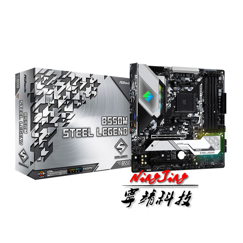 ASROCK B550M STEEL LEGEND Micro ATX AMD B550 DDR4 4533+(OC)MHz M.2 USB3.2 New Max 128G Double Channel Socket AM4 Motherboard|Motherboards| - AliExpress