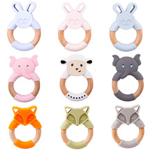 Let's Make Animal Silicone Teether Wooden Rabbit Ring 1PC BPA Free Accessories Teething Toys Food Grade BPA Free Baby Teethers