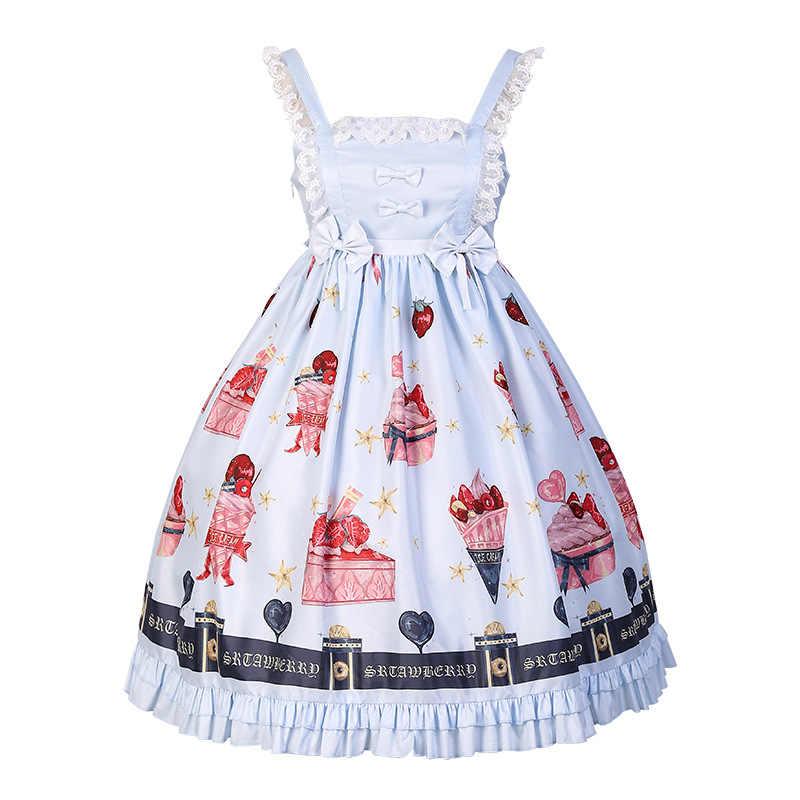 Morango & Sobremesa ~ Impresso Doce Mori Menina Casual Dress por Idream