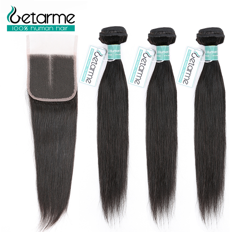 Getarme Brazilian Straight Hair 3 Bundles With Closure 100% Human Hair Weave Bundles With Lace Closure Human Hair Extension Remy
