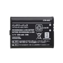 1Pc 1300mAh Battery for Nintendo 3DS CTR-003 Rechargeable Battery (Not compatiable with 3DS XL)