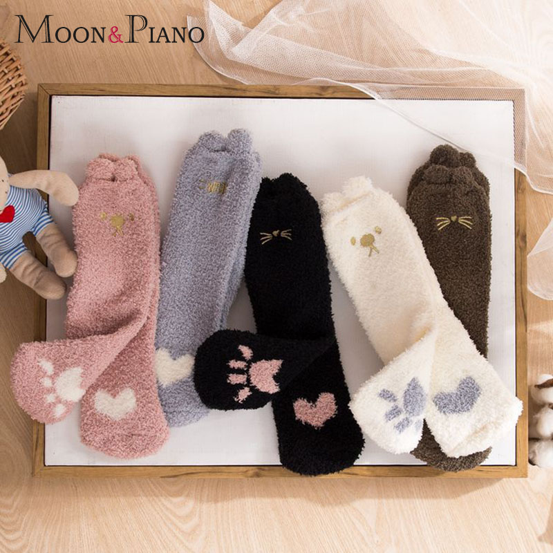 Ladies Winter Japanese Embroidery Animal Corals Velvet Stereo Ear Thick Warm BedS Bed Home Fluffy Socks Coral Velvet Foot Cover