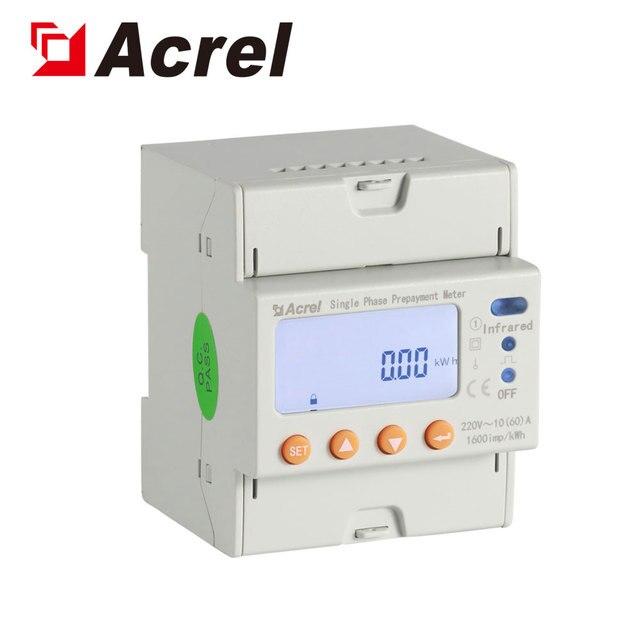 Acrel Chain stores Single Phase prepaid energy meter with multi tariff energs ADL100-EYNK