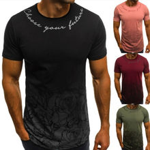 Summer Style Mens T Shirts new Sik Silk Kanye West Extended T-Shirt Men Summer Curved Hem Longline Extended Length T-shirts(China)