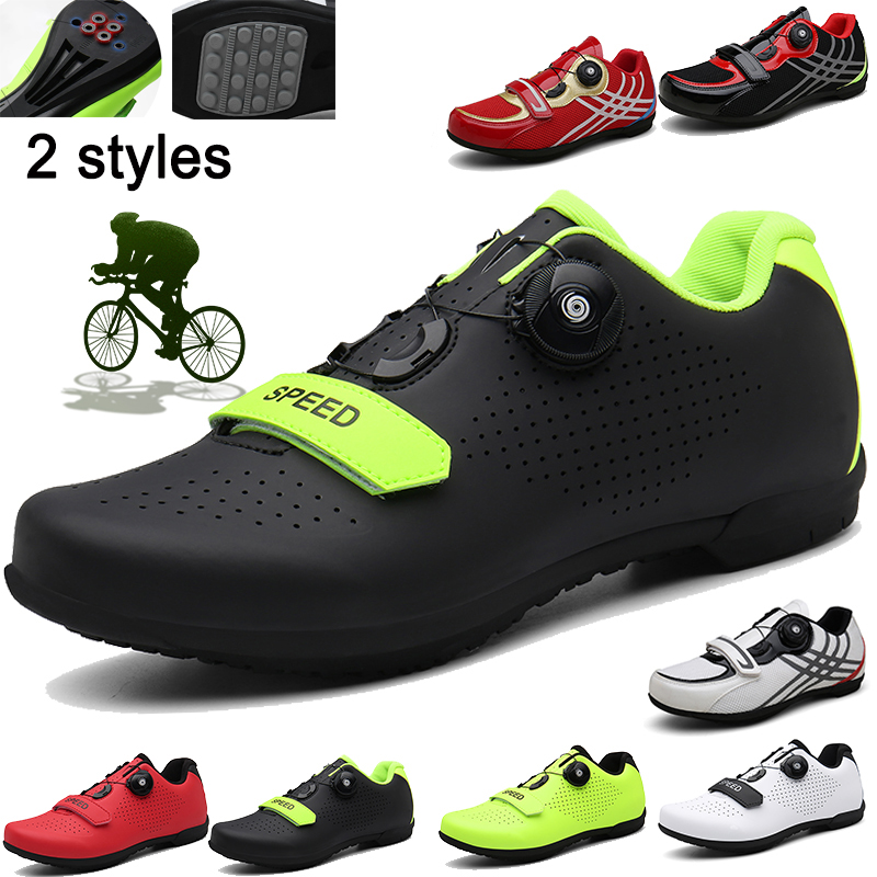 cungel Cycling Shoes sapatilha ciclismo mtb Men sneakers Women mountain bike shoes Self-Locking superstar original Bicycle Shoes