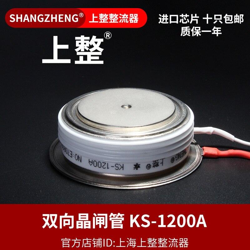 silicone bidirecional controlado retificador plano scr tiristor ks1200a 01