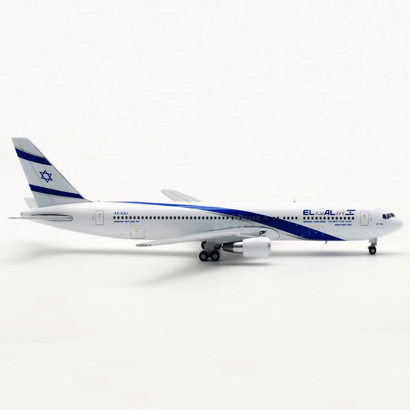 al avião 767 b767 modelo com base
