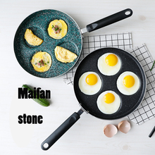 Maifan stone non-stick pan pan four-hole omelette pan egg dumpling pan multi-function frying pan air frying pan new special price large capacity intelligent oil smoke free fries machine automatic electric frying pan 220v 3l