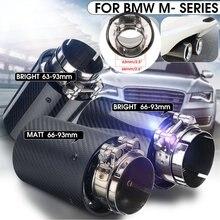 63 مللي متر/66 مللي متر-93 مللي متر ألياف الكربون العادم تلميح أداء العادم الأنابيب لامع ماتي ل BMW M سلسلة