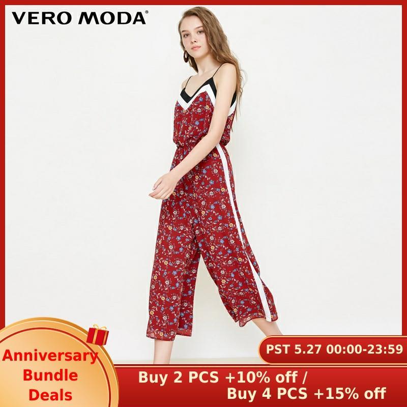 Vero Moda New Women's Floral Shoulder Straps Wide-leg Jumpsuit | 31839X501