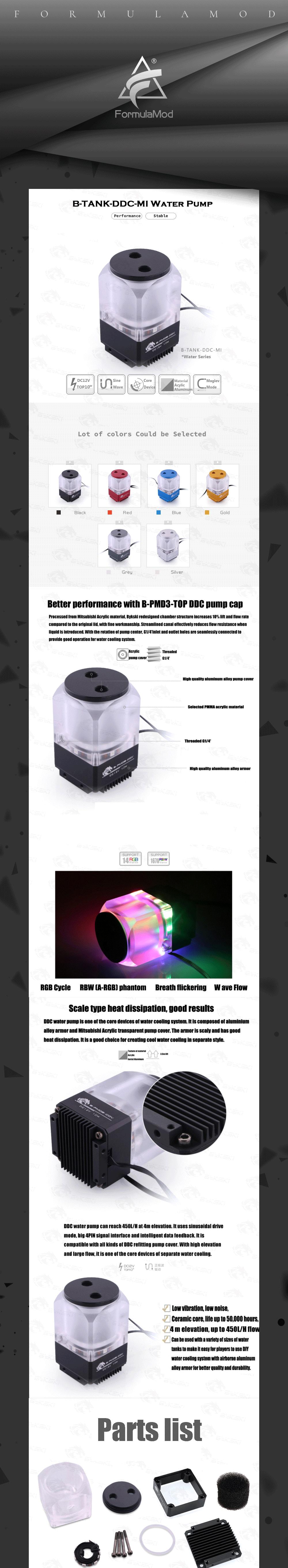 Bykski B-TANK-DDC-MI, Box Shape Mini Reservoir Pump Combinations, Integrated Pump, Output Head 4 Meters, Maximum Flow 450L/H