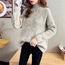 Норковый бархатный свитер с высоким воротом для женщин, осень и зима, толстый свитер из синели, повседневный стиль