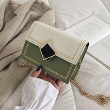Новые маленькие сумки через плечо с клапаном для женщин модная сумка через плечо специальный дизайн с замком женские дорожные сумки